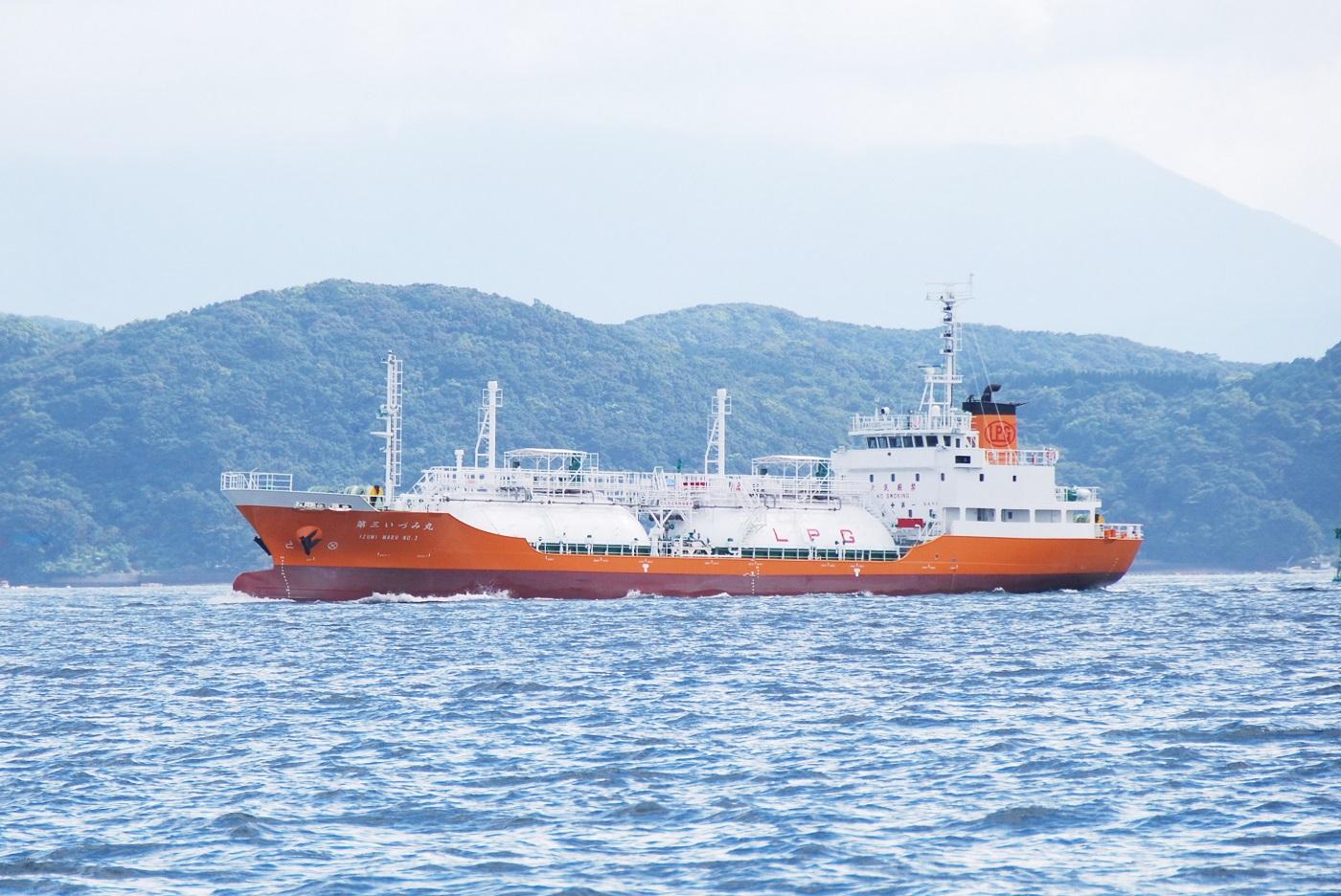 第三いづみ丸/Izumi Maru No.3